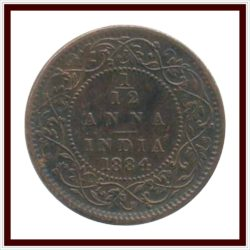 1884 1/12 One Twelve Anna Queen Victoira Empress Bombay Mint - RARE COIN