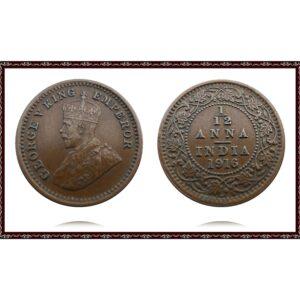 1916 One Twelve Anna George V Calcutta Mint