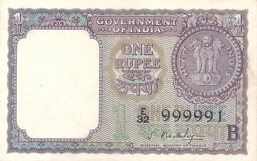 A15 1965 1 Rupee Note 'B' Inset Signed by S Bhoothalingam with Fancy Number