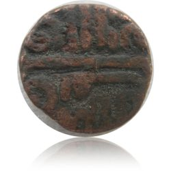 MUGAL OLD COPPER COIN - DAM - INDIA Rare