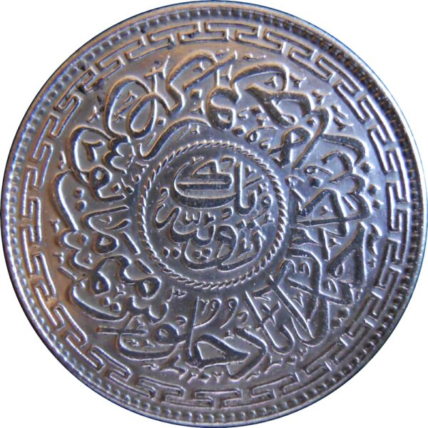 NIZAM - CHARMINAR -1 ONE RUPEE COLLECTOR'S COIN Best Buy