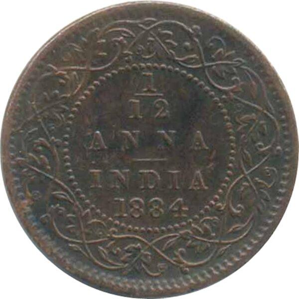 1884 1/12 One Twelve Anna Queen Victoira Empress Bombay Mint - RARE COIN