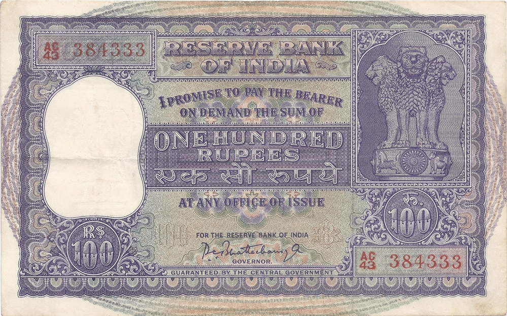 G-23 100 Rupee Note Sign By P C Bhattacharya Ending with Semi Fancy Number