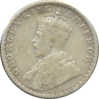 1925 1/4 Quarter Rupee King George V Bombay Mint
