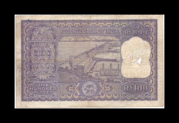 100 Rupees H.V.R. IYENGAR Dam Issue in Excellent Condition