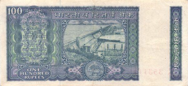 G 31 100 Rupee Note M.Narasimham ~ White Panel & Dam G-31 with semi fancy number note