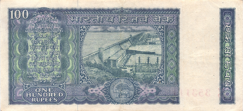 G 31 100 Rupee Note M Narasimham ~ White Panel & Dam G-31 with semi fancy  number note