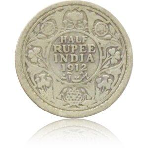 1912 Half Rupee King George V Emperor