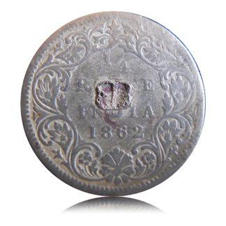 1862 Rupee Queen Victoria Silver Coin – Best Buy