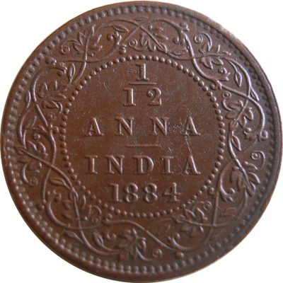1884 1/12 One Twelve Anna Queen Victoria Empress Bombay Mint - Worth Buy - RARE COIN