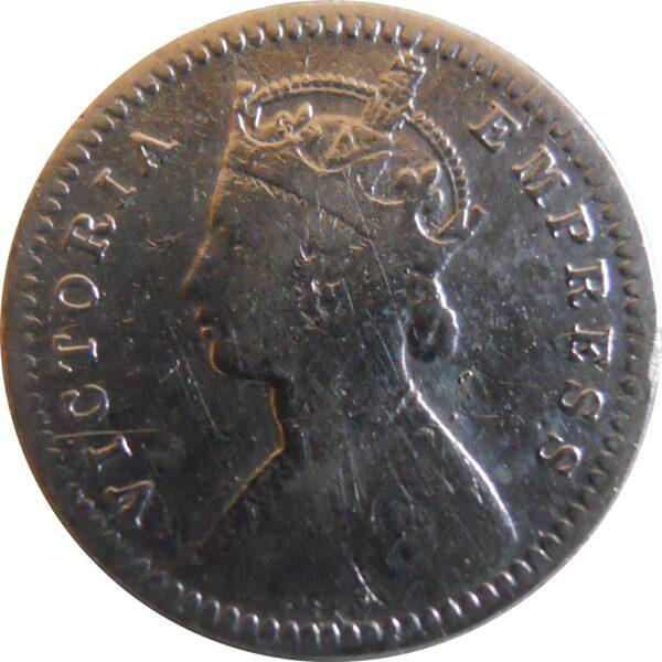 1898 2 Two Annas Silver Coin Queen Victoria Empress Calcutta Mint - Best Buy - RARE COIN