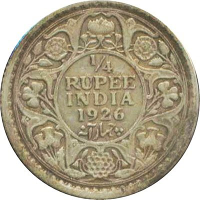 1926 1/4 Quarter Rupee Silver Coin King George V Calcutta Mint - Best Buy - Rare