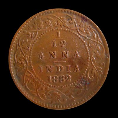1882 1/12 One Twelve Anna Queen Victoria Empress Calcutta Mint - FOUND MOST RARE COIN
