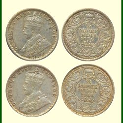 1936 1/4 Quarter Rupee King George V Silver Coin Calcutta & Bombay Mint