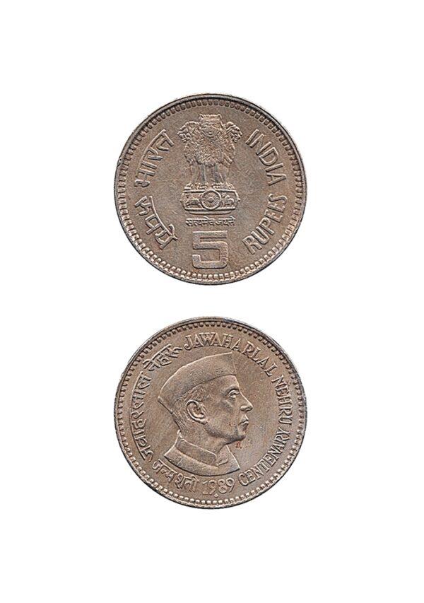1989 5 Rupee Jawaharlal Nehru Centenary Commemorative Coin Bombay Mint - Best Buy