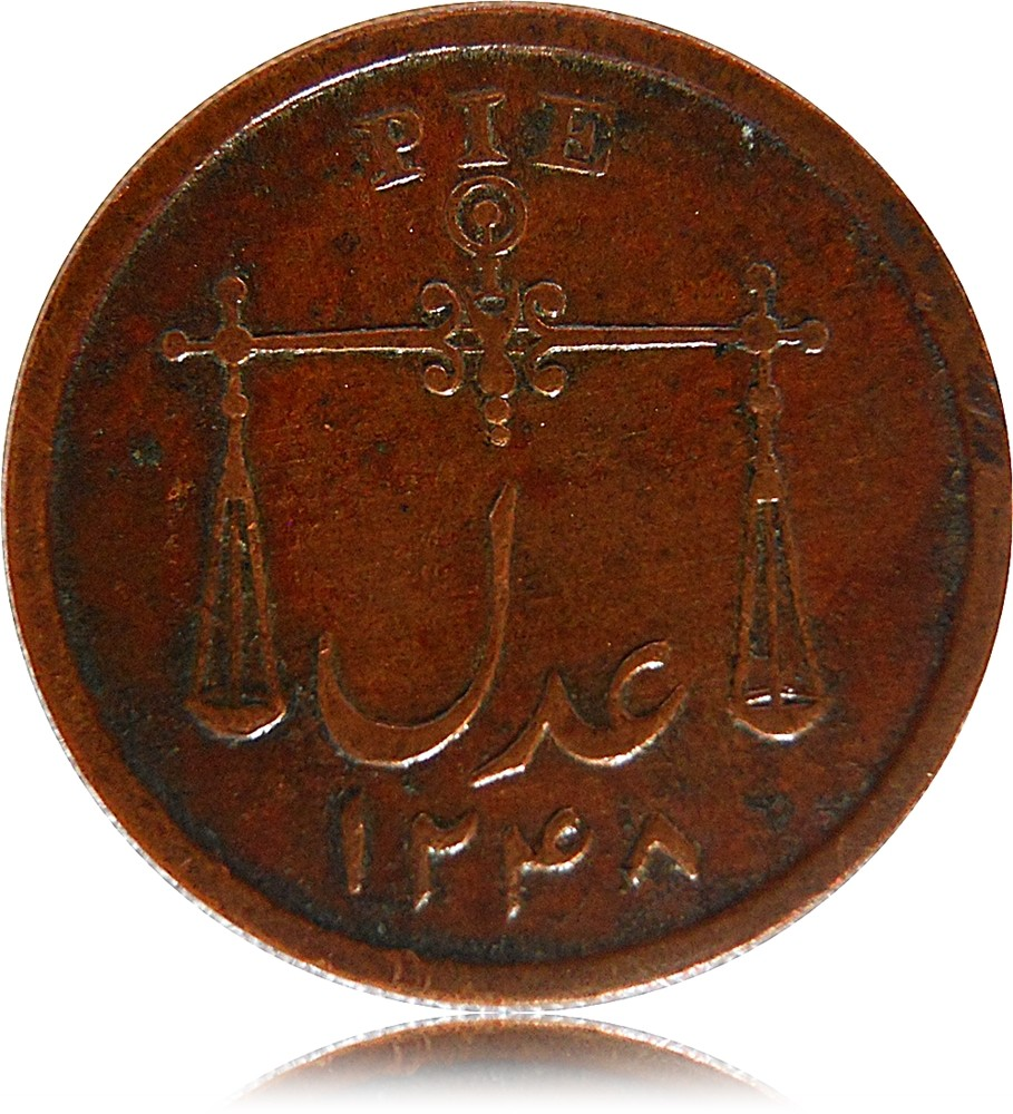 1833 East India Company PIE Copper Coin - RARE To FOUND
