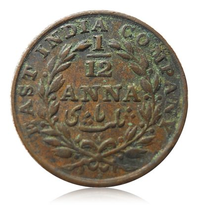 1835 1/12 One Twelve Anna East India Company - Best Buy