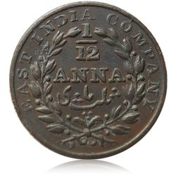 1835 1/2 Twelve Anna East India Company - Best Buy