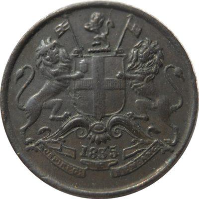 1835 1/12 Twelve Anna East India Company - Rare Coin