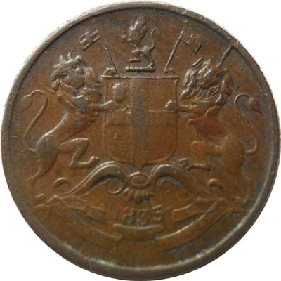 1835 1/12 Twelve Anna East India Company - Best Buy
