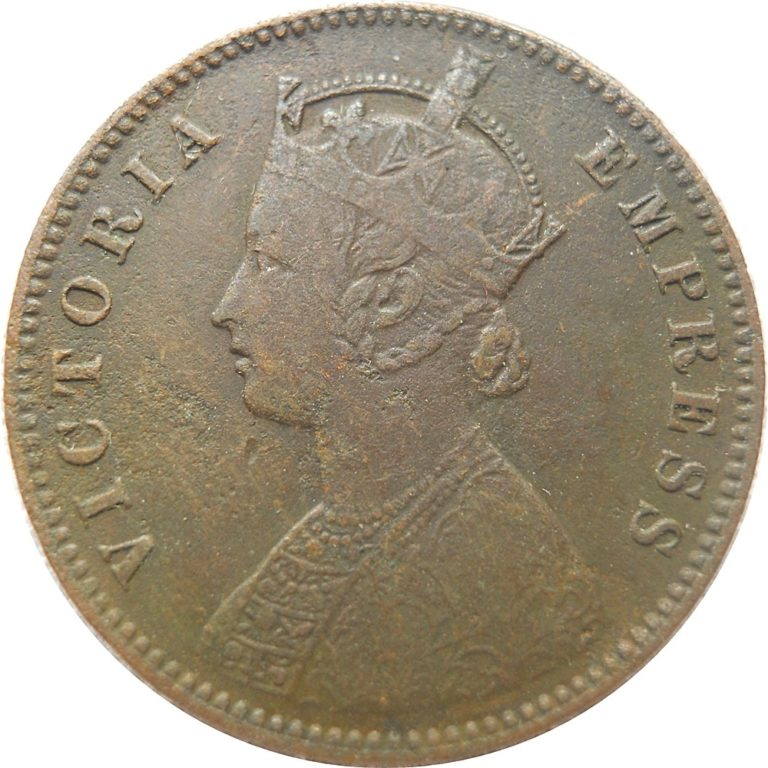 1887 1/4 Quarter Anna Queen Victoria Empress - Best Buy - RARE