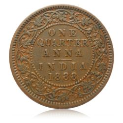 1888 1/4 Quarter Anna Queen Victoria Empress - Best Buy