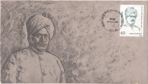 FDC Baldev Ramji Mirdha 17.01.1989