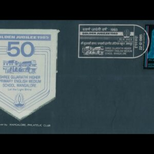 FDC FIRST DAY COVER