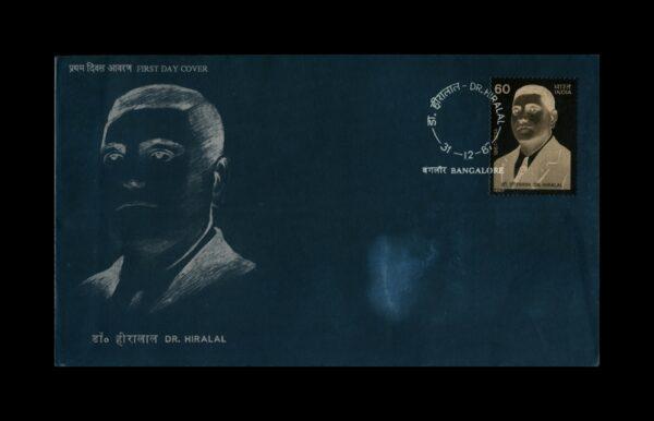 FDC Dr. Hiralal 31.12.1987