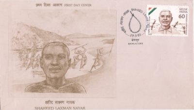 FIRST DAY COVER Shaheed Laxman Nayak 29.03.1989