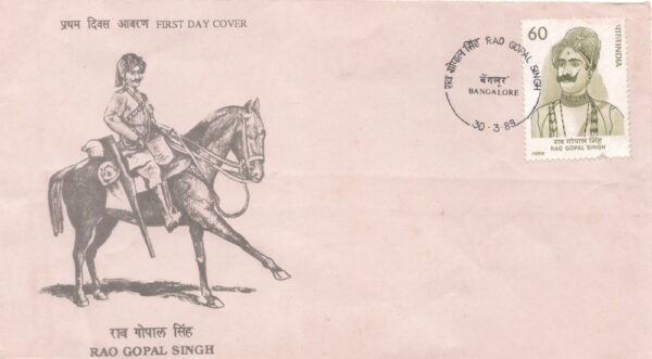 FIRST DAY COVER Rao Gopal Singh 30.03.1989