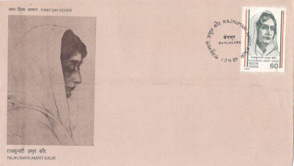 FIRST DAY COVER Rajkumari Amrit Kaur 13.04.1989