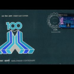FIRST DAY COVER Kirloskar Centenary 20.06.1989