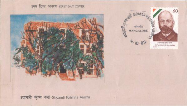 FIRST DAY COVER Shyamji Krishna Varma 04.10.1989