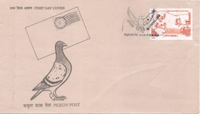 FIRST DAY COVER Pigeon Post 03.11.1989
