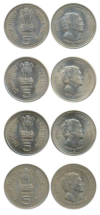 1985 5 Rupee Indira Gandhi Copper Nickel Coin Hyderabad Mint