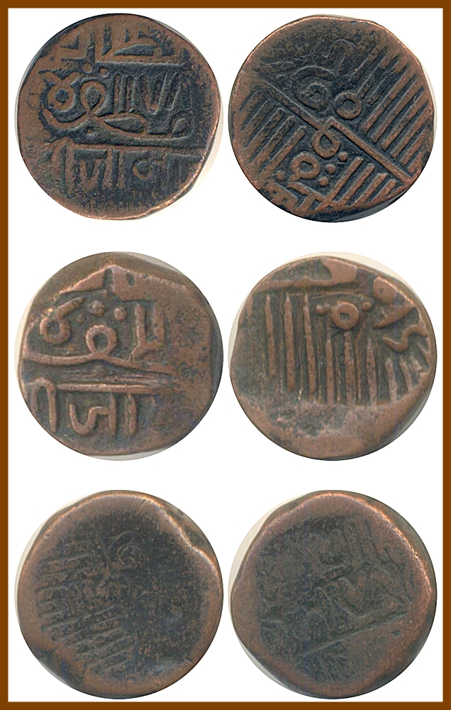 RARE MUGAL OLD COPPER COIN – DAM – INDIA - RARE