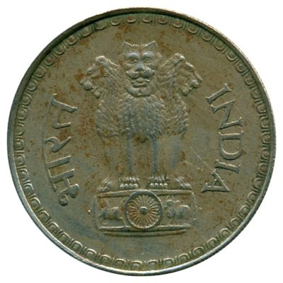 "1979 Republic India 1 Rupee ""ERROR COIN"" Calcutta Mint - Best buy"