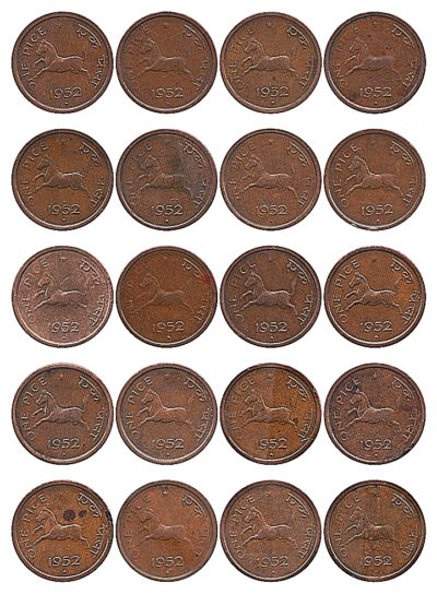 1952 1 Pice Horse Coin Republic India - Bombay Mint - UGET - 20 Coins