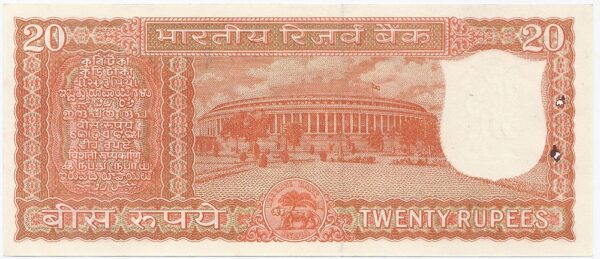 """E2 20 Rupee Note Sign By S.Jagannathan - """"OPEN LOTUS NOTE"""" Ending with Tripple Digit Number - 444"""