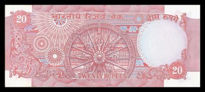 "E4 20 Rupee UNC Note Sig S Jagannathan Ending with Fancy Tripple Digit Number- ""111"""
