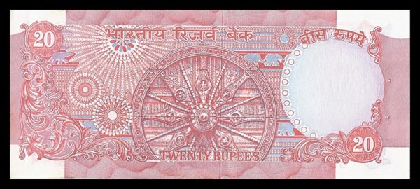 """E4 20 Rupee UNC Note Sig S Jagannathan Ending with Fancy Tripple Digit Number- """"111"""""""