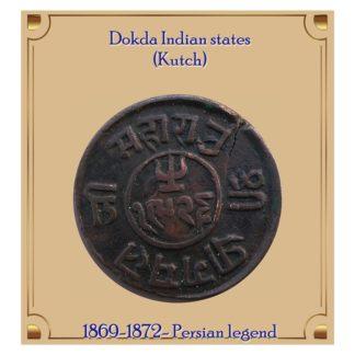 1½ Dokda Indian states (Kutch) 1869-1872- Persian legend
