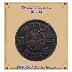 1½ Dokda Indian states (Kutch) 1869-1872- Persian legend