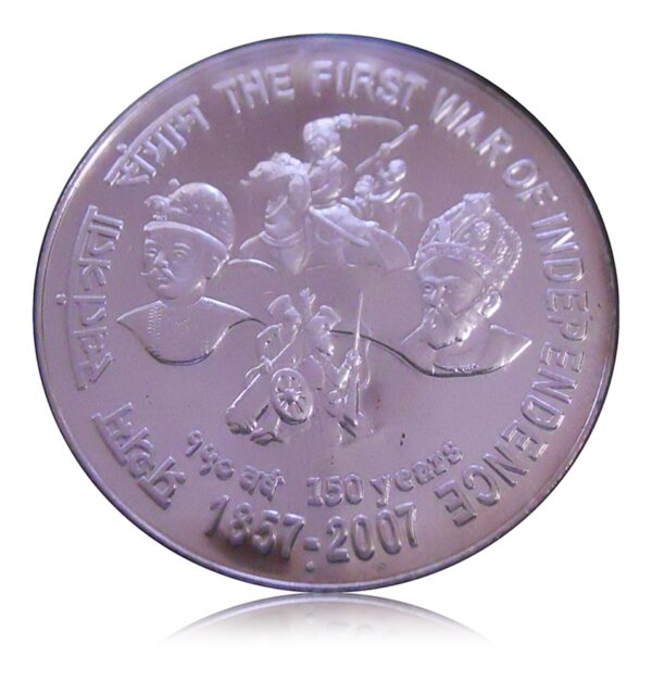 100 Rupee Silver Commemorative Coin -150 Years The First War of Independence