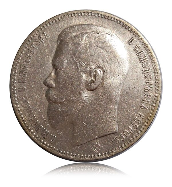 1896 1 Rouble Imperial Russian Silver coin Nicholas-II Coin