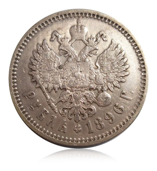 1896 1 Rouble Imperial Russian Silver coin Nicholas-II Rare