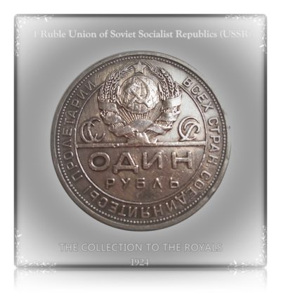 1924 1 Ruble Union of Soviet Socialist Republics (USSR) Pure silver