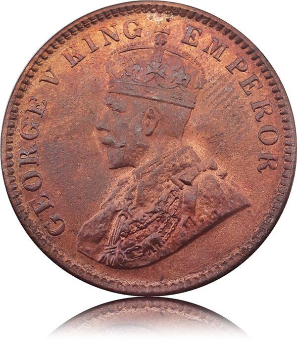 1931 Quarter Anna King George V - Calcutta Mint Class Coin -AUNC