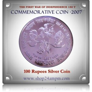 2007 100 Rupee Silver Commemorative Coin -150 Years The First War of IndependenceWorth Collecting
